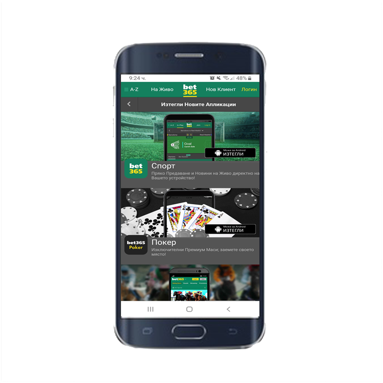 android app bet365