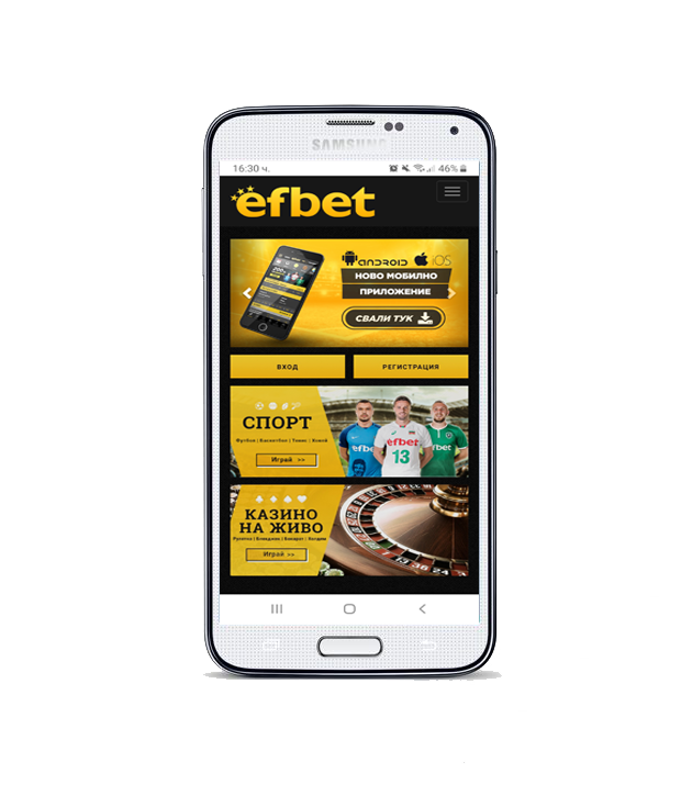 app efbet android