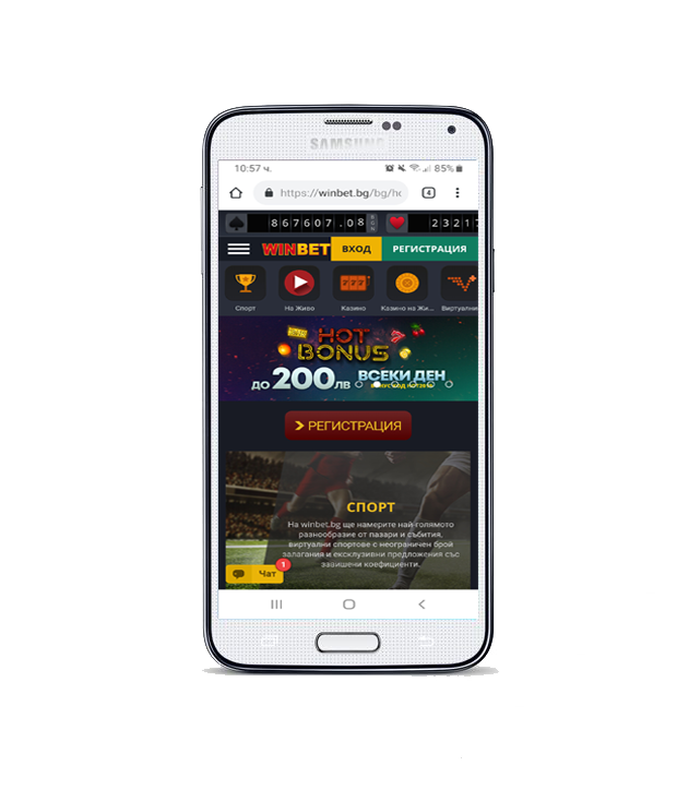 Winbet mobile view